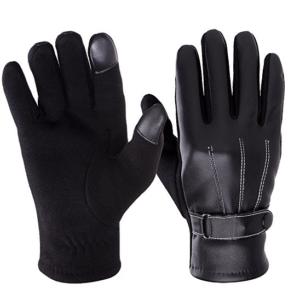 Vbiger Handy handschuhe